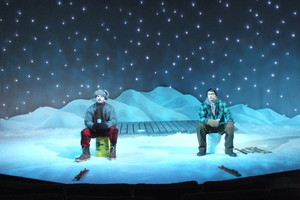 The Nicolet Players performing Almost Maine